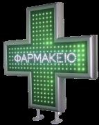 Σταυρός φαρμακείου led logo ΦΑΡΜΑΚΕΙΟ.